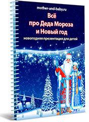 oblozhka_mini-1