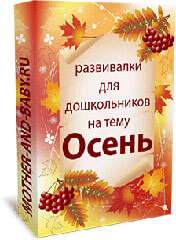 osen_bespl300x224pr-1