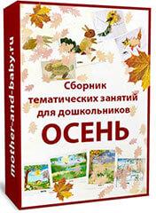 osen_pl-1